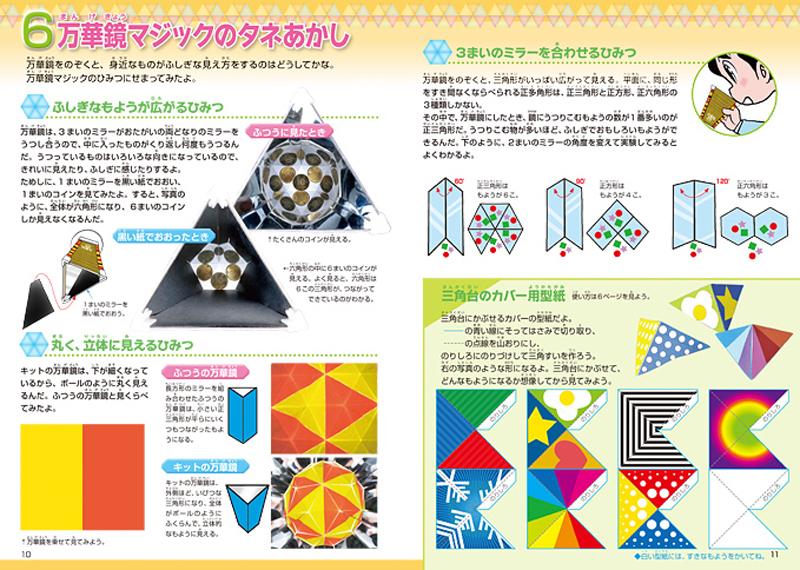 http://www.kyouzai-j.com/blog/udata/03_guidepage3-01.jpg