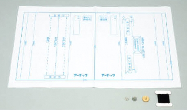 http://www.kyouzai-j.com/blog/udata/050961-3.jpg