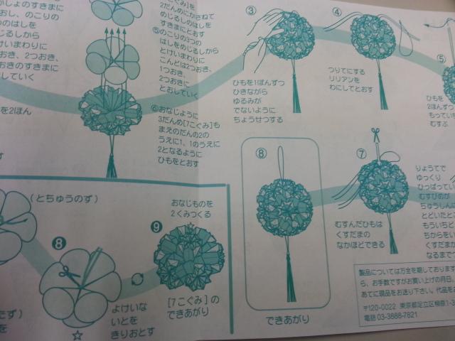 http://www.kyouzai-j.com/blog/udata/20170407_143114%5B1%5D.jpg