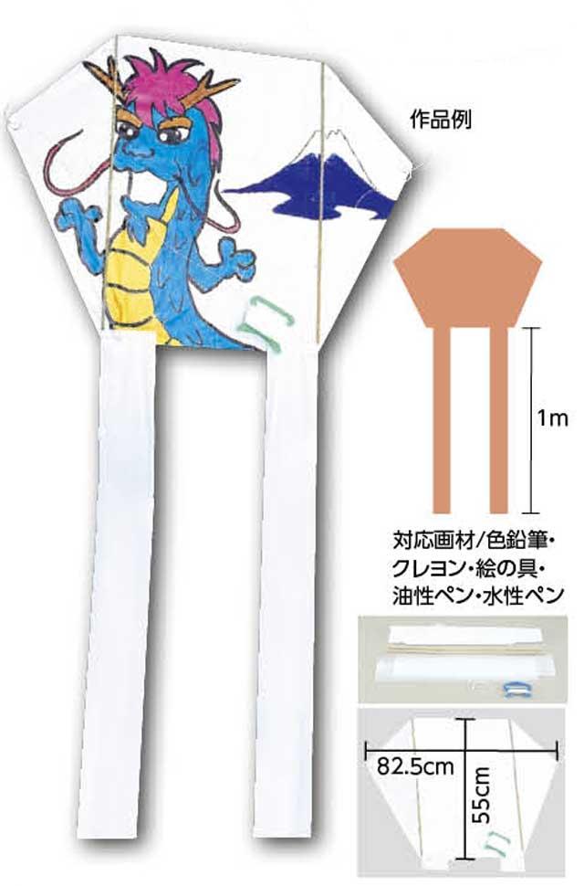 https://www.kyouzai-j.com/blog/udata/2415.jpg
