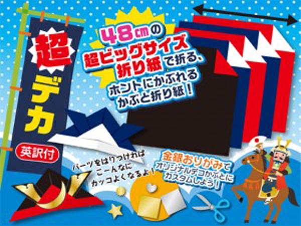 http://www.kyouzai-j.com/blog/udata/415001-1.jpg