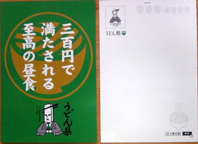 http://www.kyouzai-j.com/blog/udata/500-14.jpg