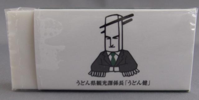 http://www.kyouzai-j.com/blog/udata/500-30.jpg