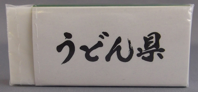 http://www.kyouzai-j.com/blog/udata/500-35.jpg