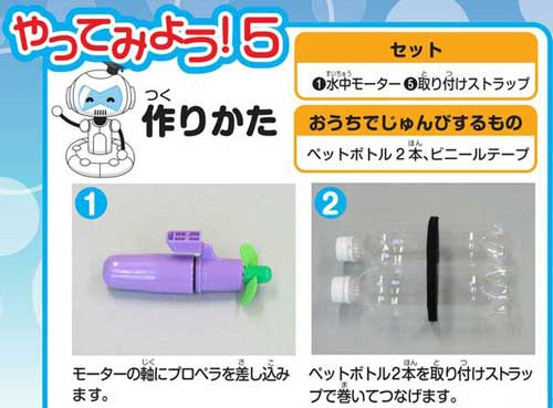 https://www.kyouzai-j.com/blog/udata/55763-12.jpg