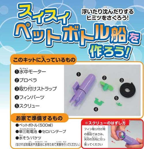 https://www.kyouzai-j.com/blog/udata/55763-3.jpg