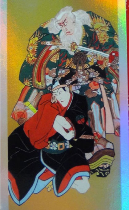 http://www.kyouzai-j.com/blog/udata/611-1.jpg