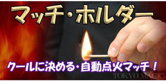 http://www.kyouzai-j.com/blog/udata/619-3.jpg