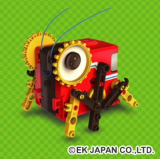http://www.kyouzai-j.com/blog/udata/9103-4.jpg