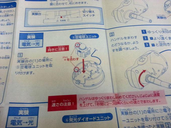 http://www.kyouzai-j.com/blog/udata/93566-2.jpg