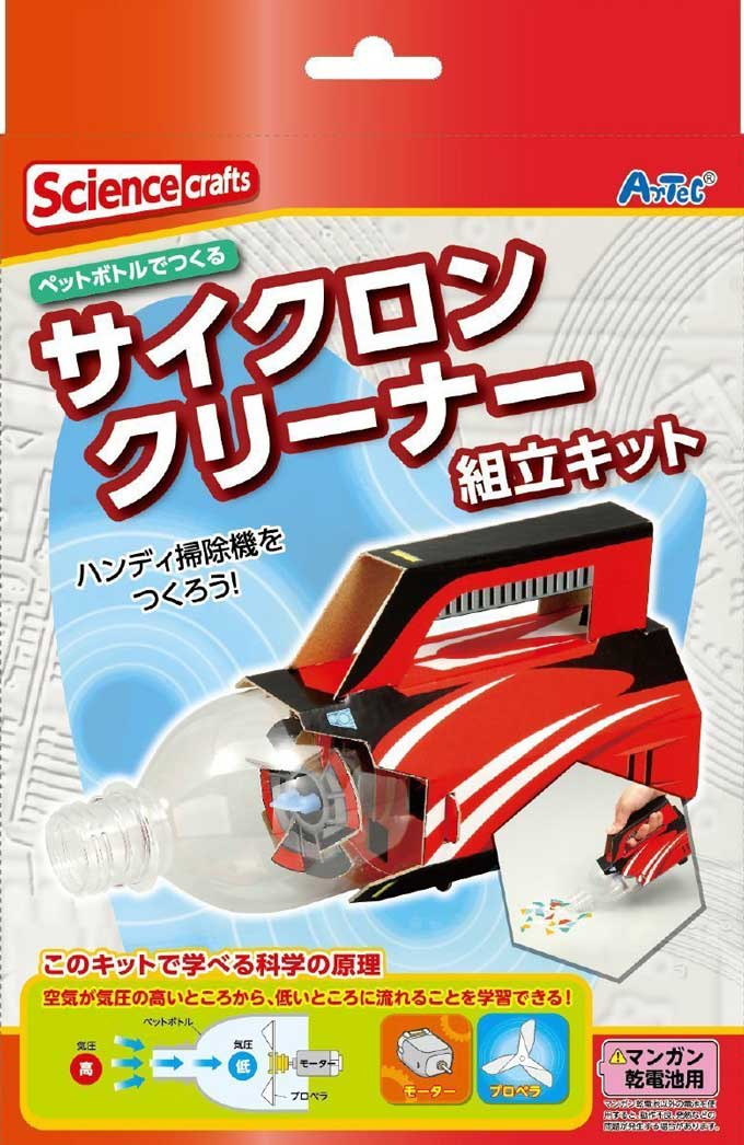 http://www.kyouzai-j.com/blog/udata/97513-10.jpg