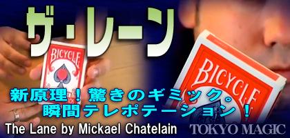 http://www.kyouzai-j.com/blog/udata/ACS-1855-b.jpg
