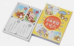 幼児教材について : トランプゲーム 幼児 : 幼児