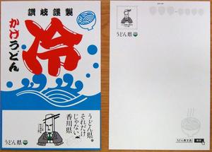 500-16.jpg