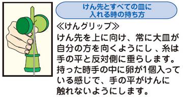 kenn-4.jpg