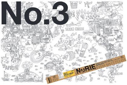 n-3.jpg
