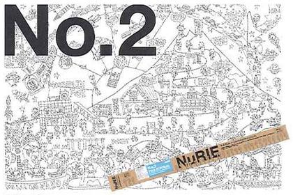nurie2.jpg