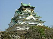 220px-Osaka_Castle_Nishinomaru_Garden_April_2005.JPG
