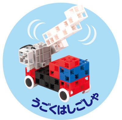 76637robotisut_hasigosya[1].jpg