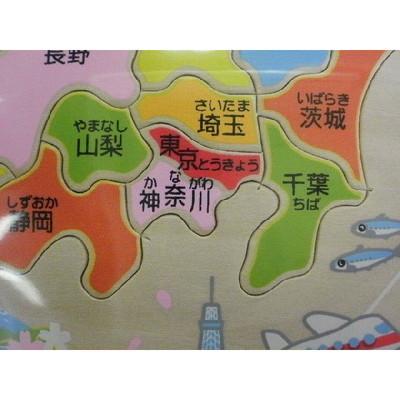 kyouzai-j_m-puzzle11_2[1].jpg