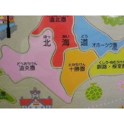 kyouzai-j_m-puzzle11_3[1].jpg