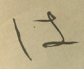 29374-6.jpg