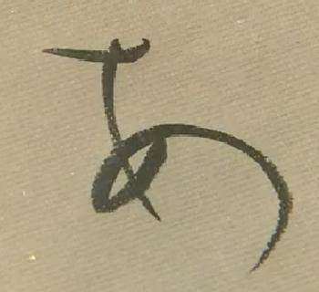 29374-9.jpg