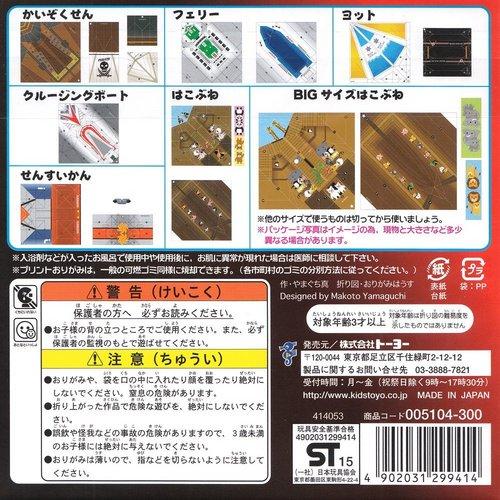 81TKFWN7tNL._SL1000_[1].jpg