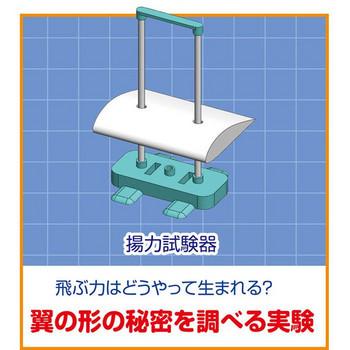 kyouzai-j_a055773_4[1].jpg