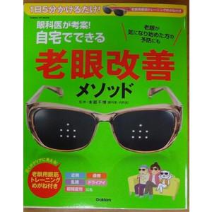 kyouzai-j_gam-62602-12[1].jpg