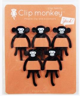 02_monkey_01.jpg