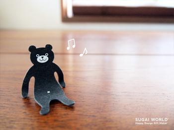 03_bear_04.jpg