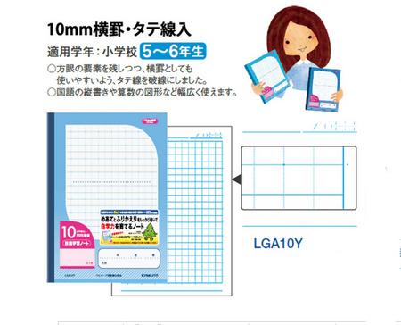 LGA10Y-1.jpg