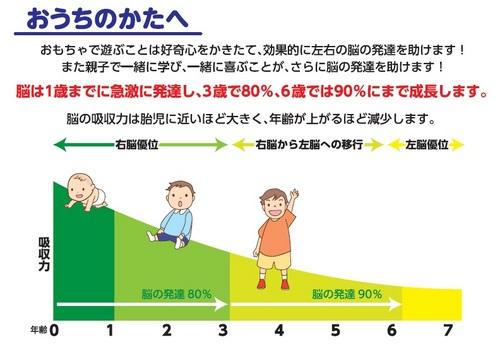 play_book.jpg
