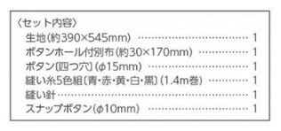 kyouzai-j_a050992_1.jpg
