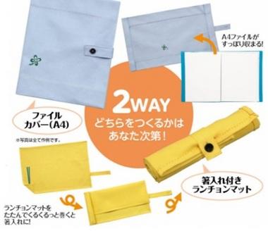 kyouzai-j_a050992_3.jpg