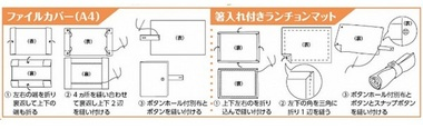 kyouzai-j_a050992_4.jpg