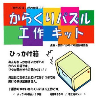 kyouzai-j_kws05_1.jpg