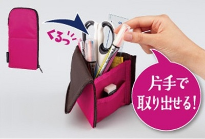 kyouzai-j_kokuyo-f-vbf160-1_2.jpg