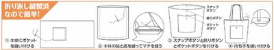 A050973-5[1].jpg