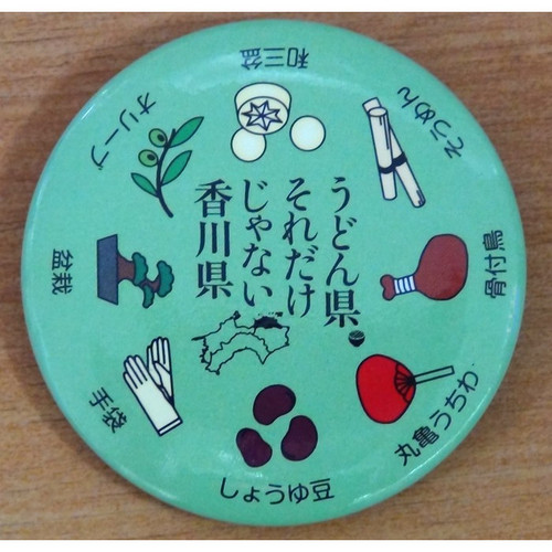 kyouzai-j_kan-udon[1].jpg