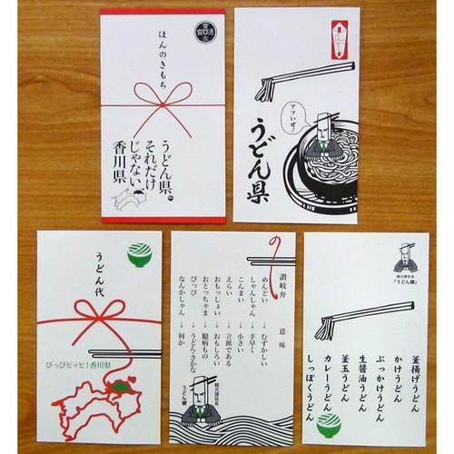 kyouzai-j_up-5_1[1].jpg