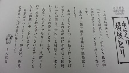 youji-11.jpg
