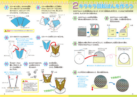 03_guidepage1-01.jpg