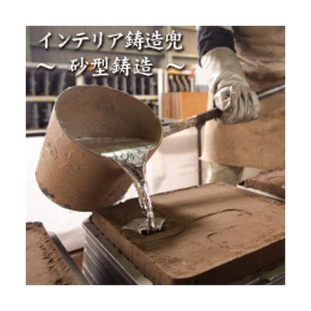 kyouzai-j_kabuto4-02_3[1].jpgのサムネール画像