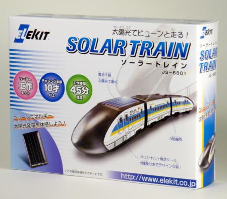 solartrain.png