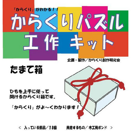 kyouzai-j_kws18_1.jpg