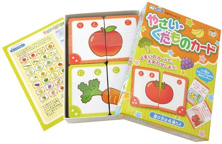 yasaikudamonocard1.jpg
