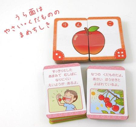 yasaikudamonocard3.jpg