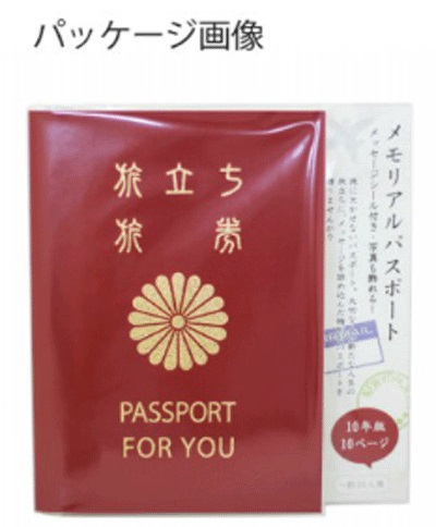 passport-4.jpg
